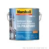 Marshall Anticorr Aqua