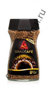 """Кофе растворимый """"Delta Grancafe"""" 100 гр"""