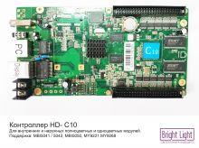 Контроллер HD- C10