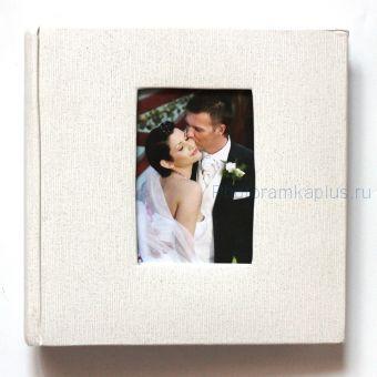 Фотоальбом свадебный А256 (2 цвета на выбор)