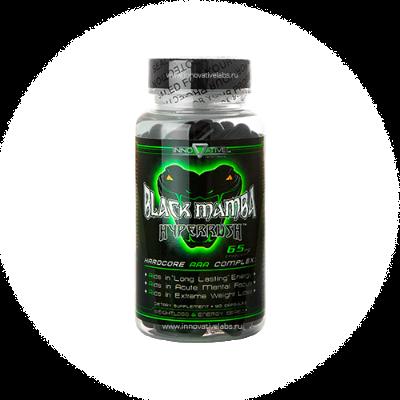Жиросжигатель Black Mamba Hyperrush 90 кап (Innovative Labs)
