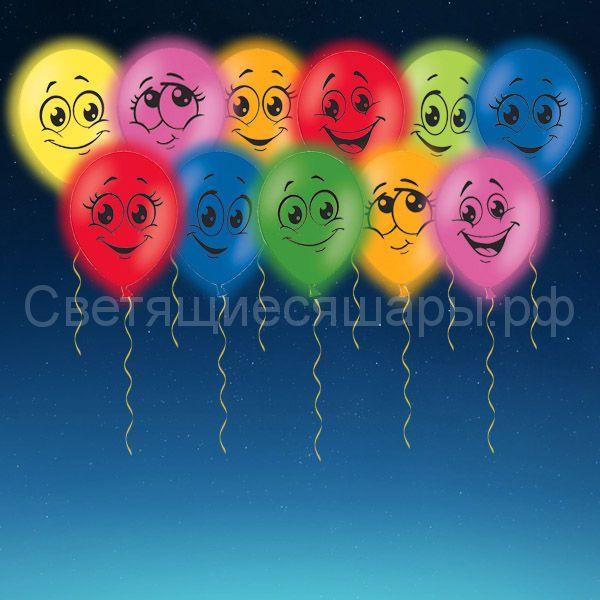 """Светящийся шар """"Забавные улыбки"""""""