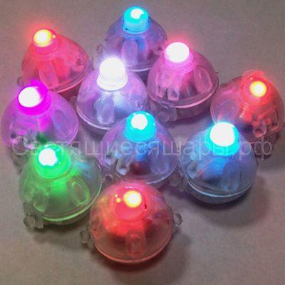 Светодиод для воздушного шара (многоцветный)