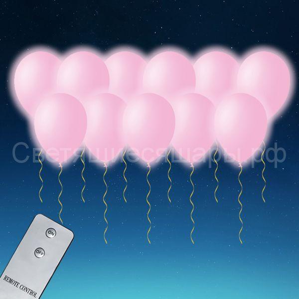 Розовые светящиеся шары с пультом ДУ