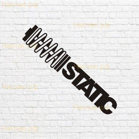 Static Макет В Векторе