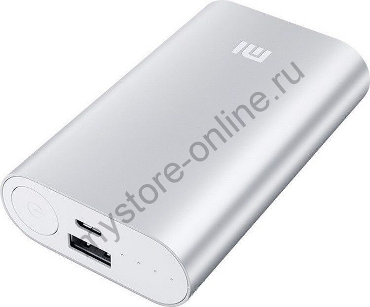 Power Bank XIAOMI, 5200 mAh