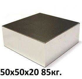 Магнит неодимовый 50х50х20 85кг