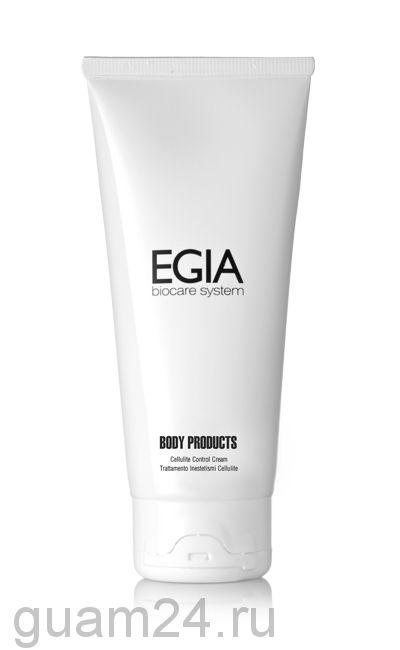 EGIA Крем антицеллюлитный  Cellulite Control Cream, 250 мл код BPS-07