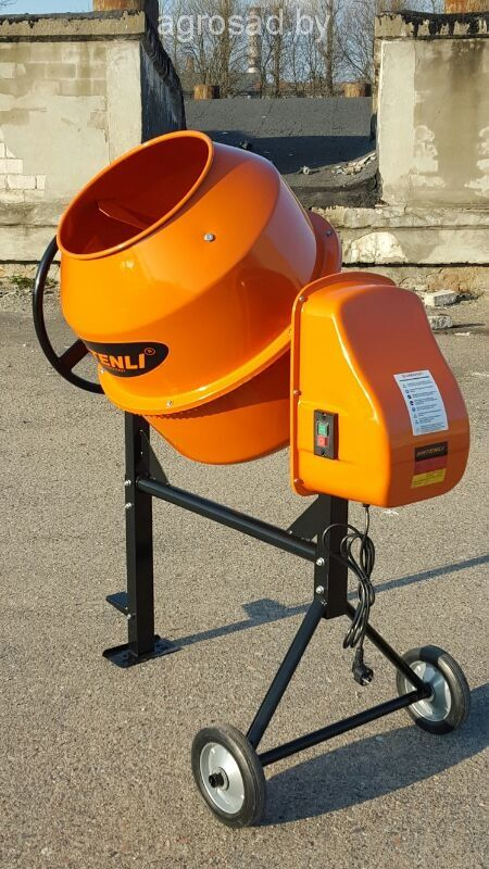 Бетоносмеситель SHTENLI PRO 280 литров. 1,4 кВт