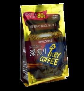 """Кофе """"Key Coffee"""" Глубокой обжарки 70 гр"""
