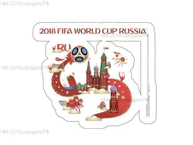 Наклейка на автомобиль с логотипом России 26 х 22 см 2018 FIFA World Cup Russia