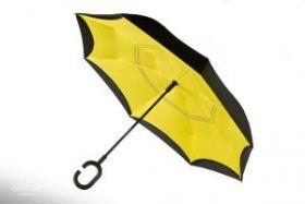 Умный зонт- Цвет-Желтый