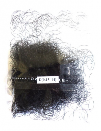 Ресницы черные в пакете I-Beauty