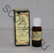 Мандариновое (мандарина) эфирное масло