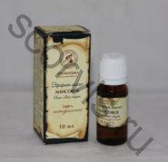 Анисовое эфирное масло
