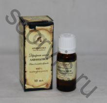 Лаванды эфирное масло