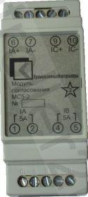 Модуль согласования МС5-2