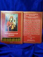 №64. Сорокоустные свечи церковные восковые для домашней молитвы