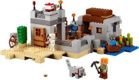 21121 Лего Застава в пустыне