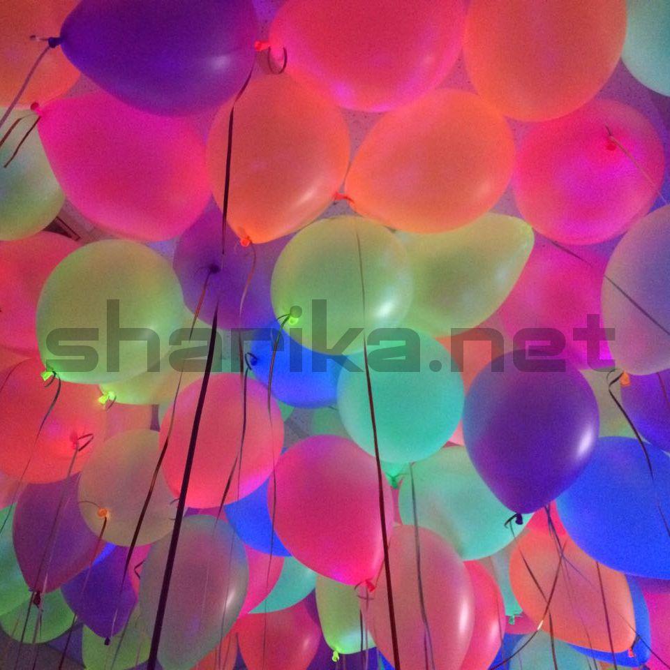Облако воздушных шаров неон (светятся в ультрафиолете) ассорти