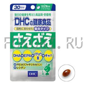 DHC DHA+EPA + экстракт Гинкго билоба + GABA (Саэдзаэ)