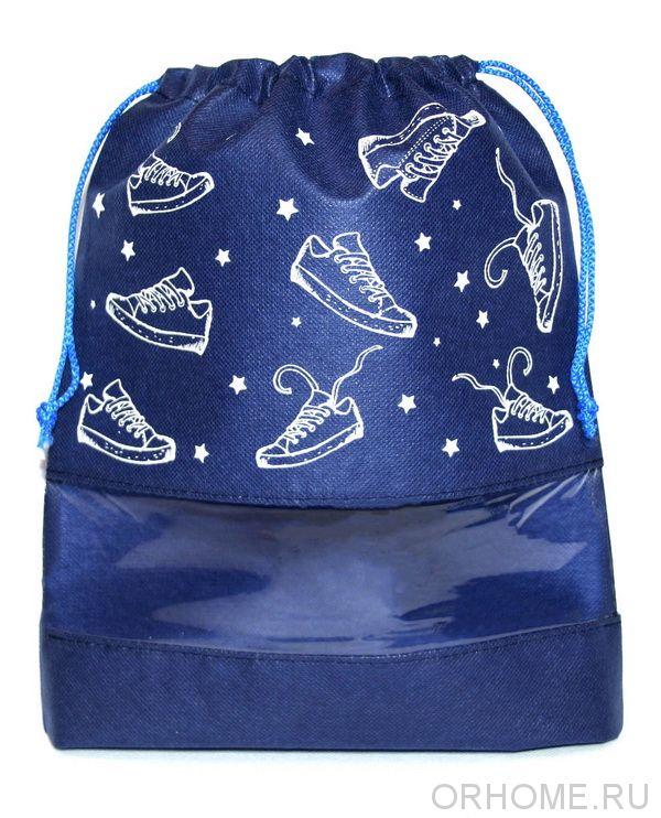 """Мешок для обуви со шнуром и прозрачной вставкой с принтом """"Звезды и кеды"""""""