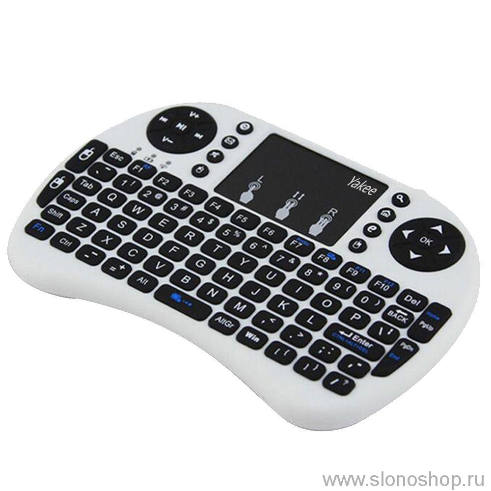 Беспроводная клавиатура с тачпадом Rii 8+ для Smart ТV