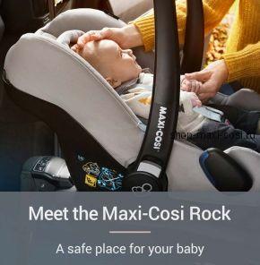 Rock (Рок), Детское автокресло Maxi-Cosi Rock с рождения и до 9-12 месяцев