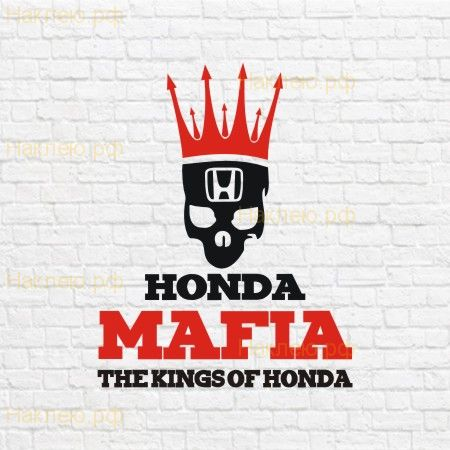 Honda mafia the kings of honda в векторе