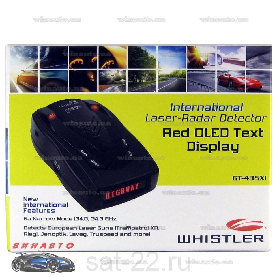 Радар-детектор Whistler GT-435 Xi