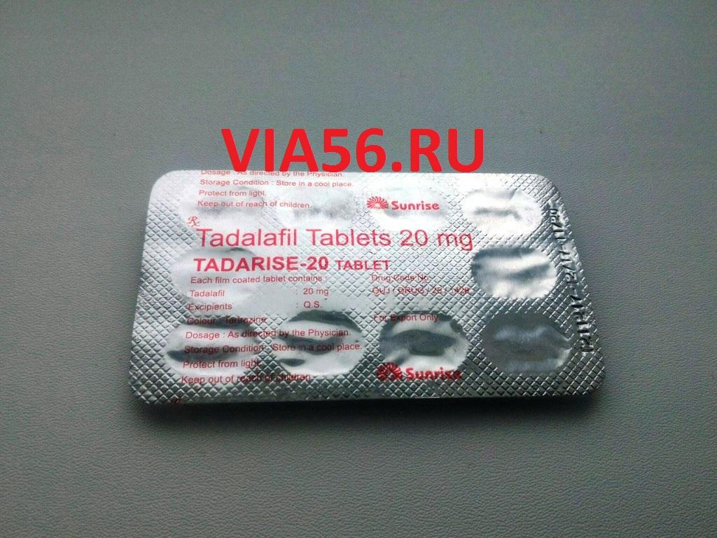 Женский сиалис 10 мг купить
