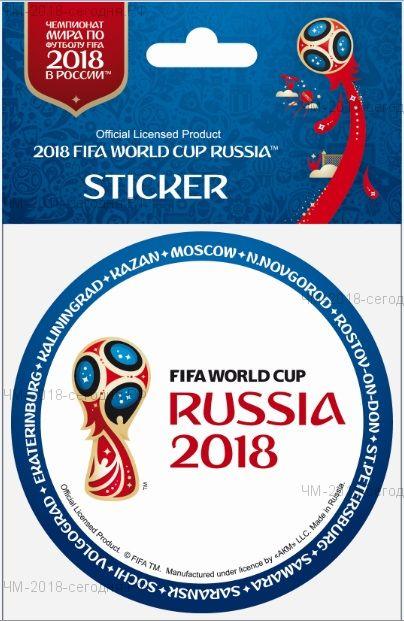 FIFA-Наклейка бумажная круглая 86 мм Эмблема белый фон синий борт