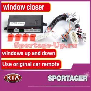 Комплект комфорта: доводчик окон и модуль складывания зеркал для KIA Sportage3