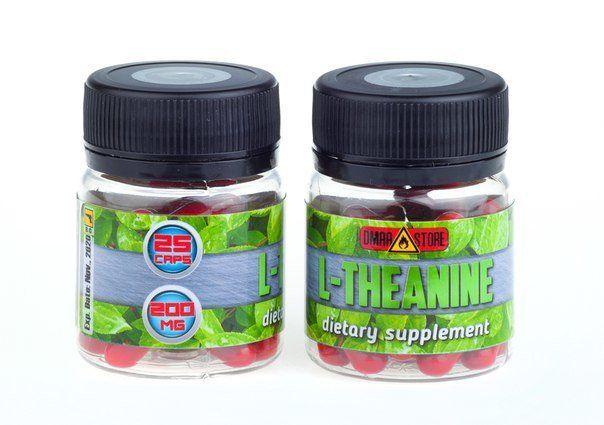 Тианин (L-Theanine) 25кап 200мг (DMAA Store)