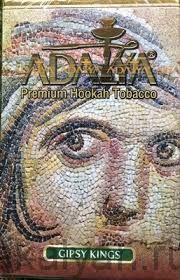 Adalya Gipsy Kings   (Цыганские короли)