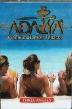 Adalya Three Angels (Три анела)