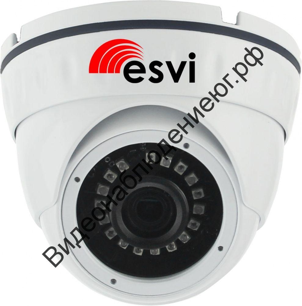 Купольная уличная IP видеокамера EVC-DN-S10
