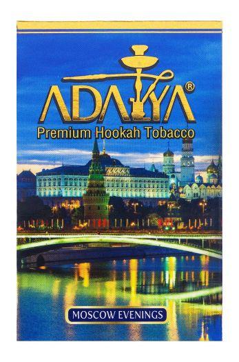 Табак для кальяна Adalya Moscow Evening  (Московские вечера)