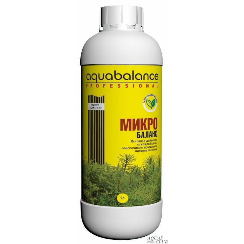 Aquabalance Микро 250мл /1л