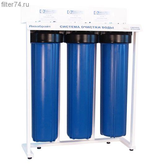 Трехступенчатая система очистки воды модель АБФ-320ББ-БК, Без картриджей