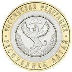 10 рублей Республика Алтай 2006г.