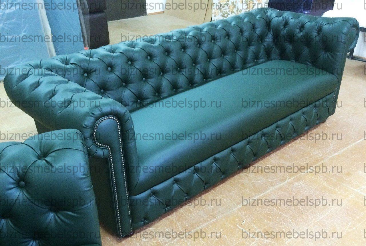 dbc9f9934 Мебель официальный сайт - диван честер купить