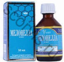 Восковая моль экстракт личинок (мелонелла)