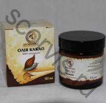 Какао масло натуральное