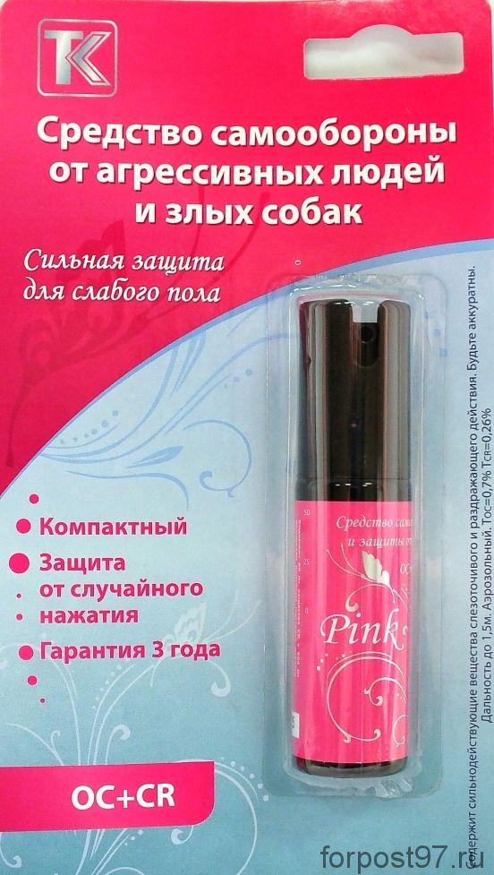 """Газовый баллончик """"Pink"""""""