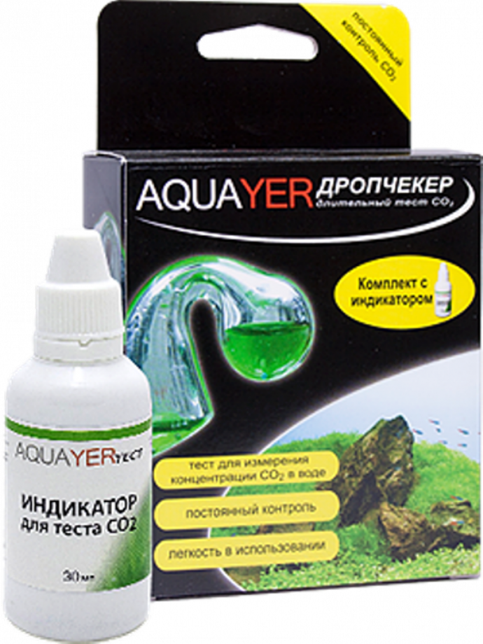 Дропчекер + индикатор AquaYER. 30ml