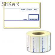 76534 Термоэтикетки 58×40 мм препринт (700 шт. в рулоне, 24 рулона в коробке)