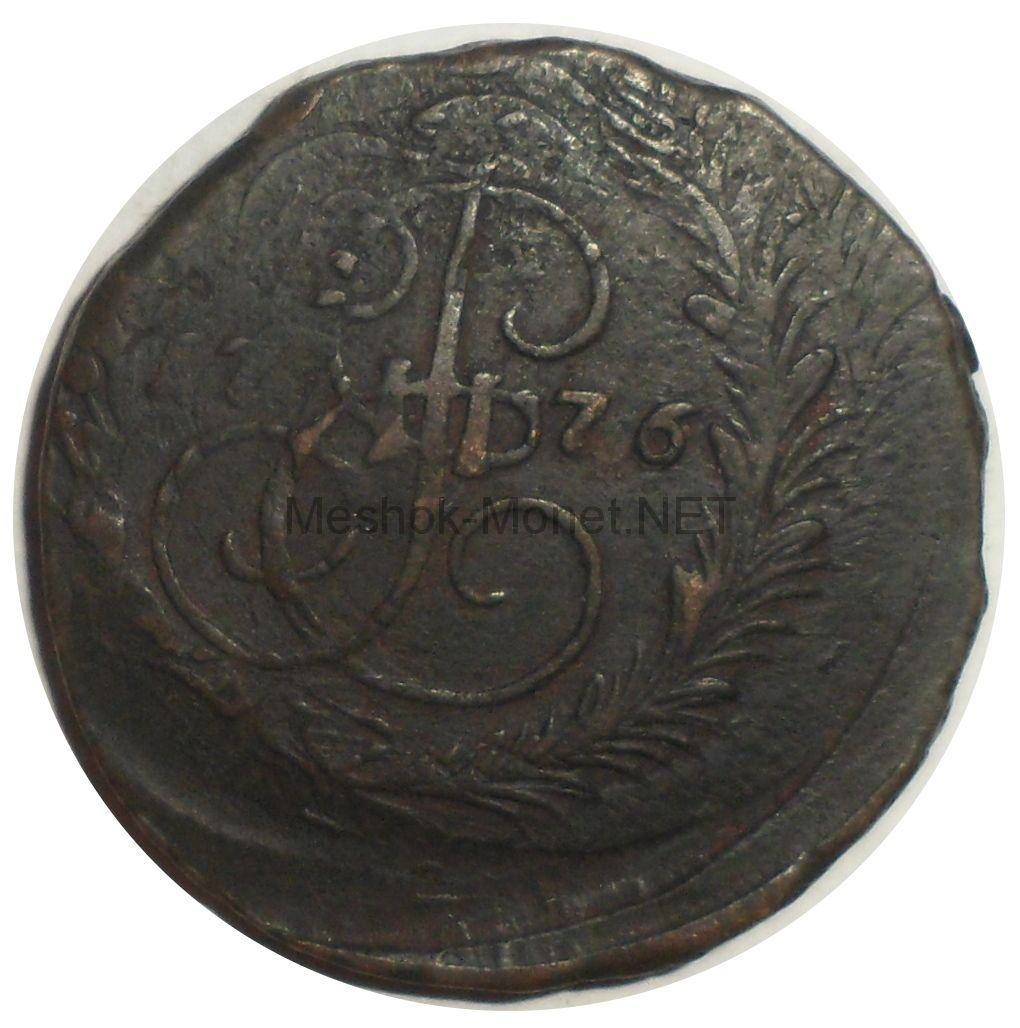 2 копейки 1776 года ЕМ # 1