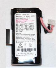Аккумулятор для NEWPOS 8210 Модель Large 18650