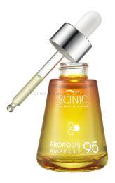 SCINIC PROPOLIS AMPOULE 95 (30 мл)- Сыворотка с прополисом  от Scinic